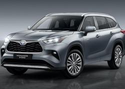 Toyota şirkəti Grand Highlander adını qeydə alıb - FOTO