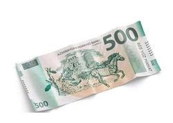 """Tədavülə 500 manatlıq pul nişanı buraxılıb? - <span class=""""color_red"""">Mərkəzi Bankdan açıqlama</span>"""