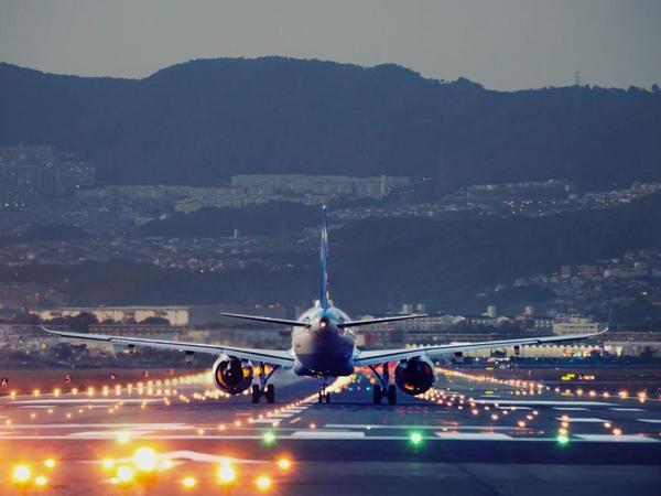 Türkiyə Braziliyadan uçuşları dayandırır