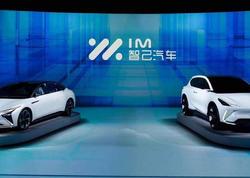 Alibaba'nın elektrik motorlu avtomobil istehsal edəcəyi ortaya çıxdı