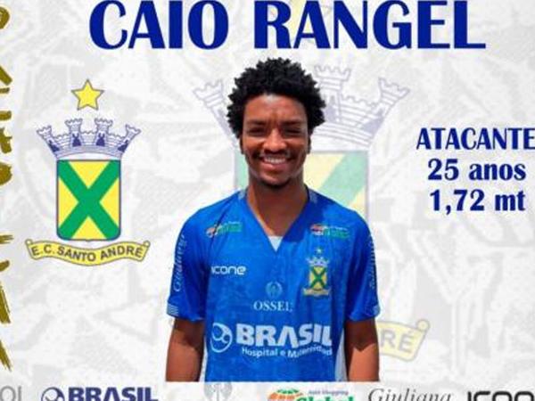 """""""Zirə""""dən ayrılan futbolçu Braziliya klubunda"""