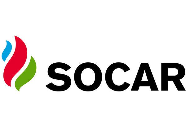 """SOCAR və """"Palmali"""" arasındakı mübahisə üzrə ikinci arbitraj qərarı açıqlandı"""