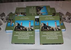 Bişkekdə erməni saxtakarlığını ifşa edən kitab nəşr edilib - FOTO