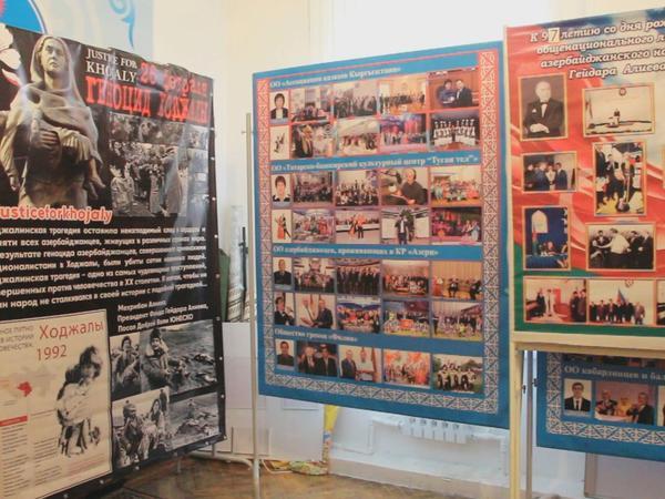 Bişkek ictimaiyyəti dünya birliyini Xocalı soyqırımına obyektiv qiymət verməyə çağırıb - FOTO