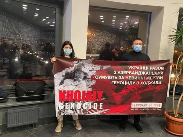 Kiyevdə Xocalı soyqırımı barədə sənədli film təqdim edilib - FOTO