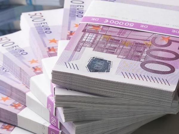 İsveçrə sakini lotereyada 210 milyon avro qazandı