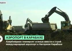 Füzulidə tikiləcək beynəlxalq hava limanı Qarabağa açılan qapı olacaq - VİDEO