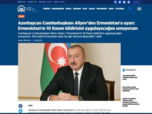 Azərbaycan Prezidenti İlham Əliyevin mətbuat konfransı xarici ölkələrin mediasında geniş işıqlandırılıb - FOTO