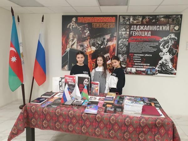 Murmansk şəhərində Xocalı soyqırımı qurbanları yad edilib - FOTO