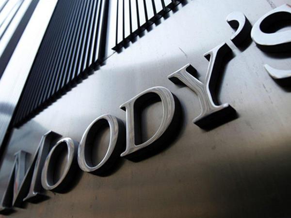 """Bu il Azərbaycanın ümumi daxili məhsulu 4 faiz artacaq - <span class=""""color_red""""> Moody's</span>"""