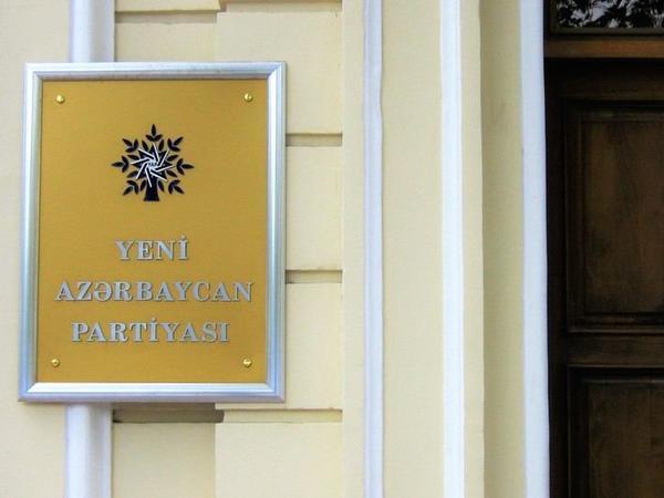 Bugünkü qurultayda 6 partiyanın YAP-a qoşulması gözlənilir