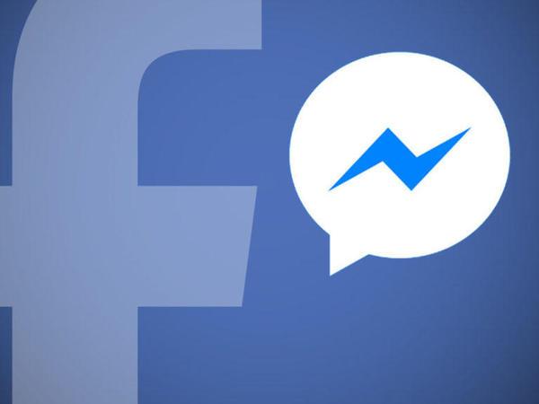 """""""Facebook Messenger""""in işində problemlər yaranıb"""