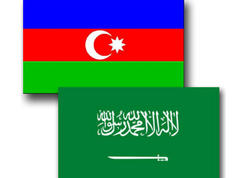 Azərbaycan - Səudiyyə Ərəbistanı əlaqələri müzakirə edilib