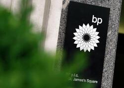 BP-nin Gürcüstan üzrə ölkə rəhbəri azərbaycanlı təyin edilib