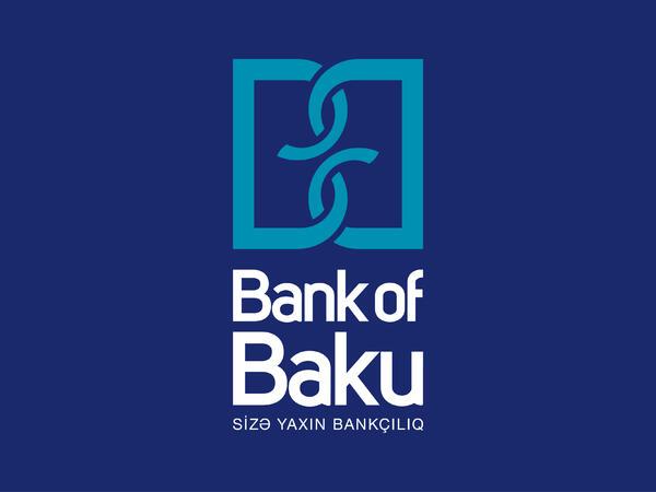 Moody's agentliyi Bank of Baku-nun reytinqini yenidən yüksəltdi