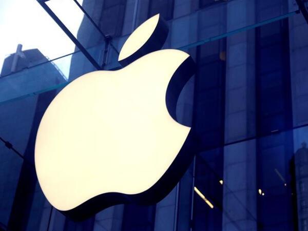 """""""Apple"""" texnikasının defisiti proqnozlaşdırılır"""