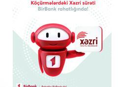 BirBank-da Xəzri pul köçürmələri sistemi ilə bank kartından vəsait göndərmək mümkün oldu