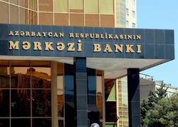 Mərkəzi Bankın valyuta ehtiyatları 8 faizdən çox artıb