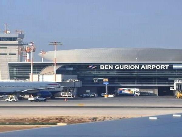 Tel-Avivdəki Ben Qurion hava limanı raket zərbələri səbəbindən uçuşları dayandırır