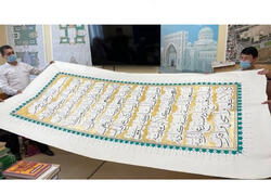Özbəkistanda Quran səhifəsinin dünyada ən böyük əlyazma nüsxəsi hazırlanıb