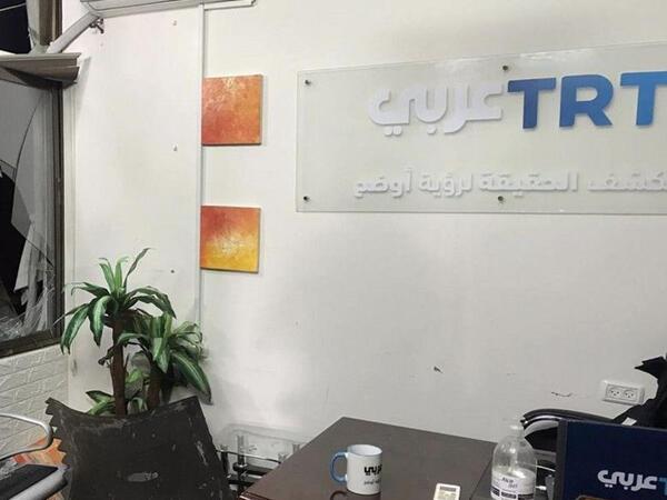 İsrail Türkiyə telekanalının Qəzza zolağında yerləşən binasına zərbə endirib