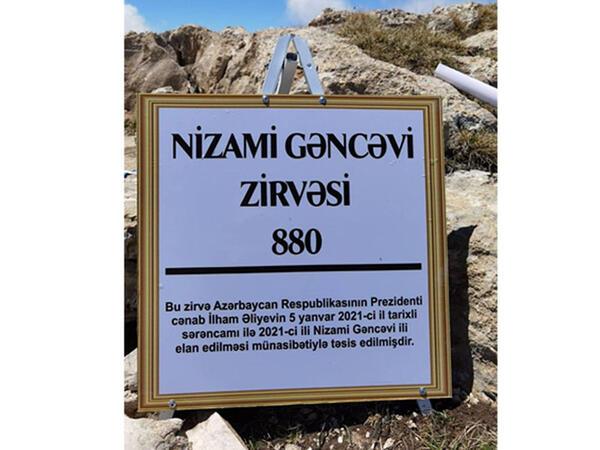 """Kəpəz dağında Nizami Gəncəvi zirvəsi təsis olunub - <span class=""""color_red"""">VİDEO</span>"""