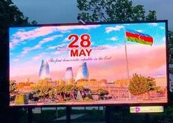 Londonda Azərbaycanla bağlı lövhələr quraşdırılıb - FOTO