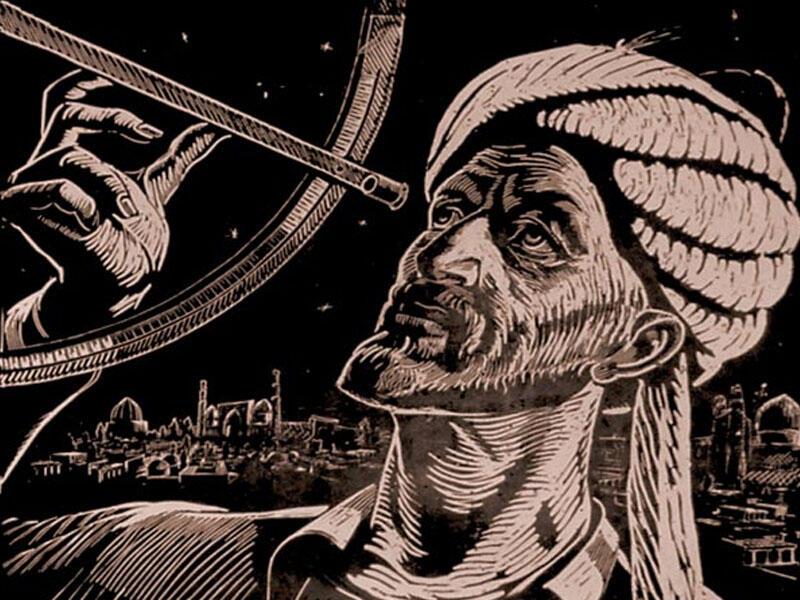Müsəlmanların elmi nailiyyətləri barədə bir neçə maraqlı fakt