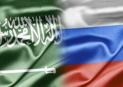 Ər-Riyad Moskva ilə əməkdaşlığın nüvə reaktorlarının inşasını da əhatə etdiyini bildirib