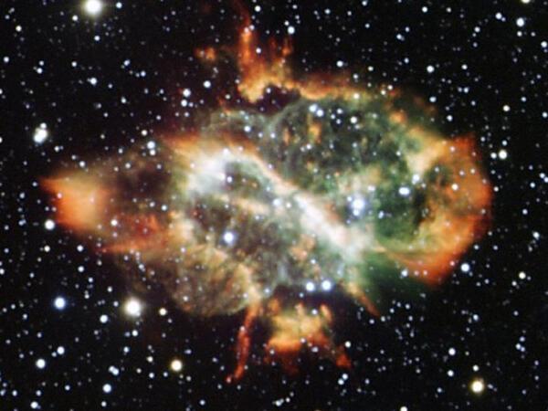 Astronomlar planetar dumanlıqda üzvi molekullar aşkar ediblər