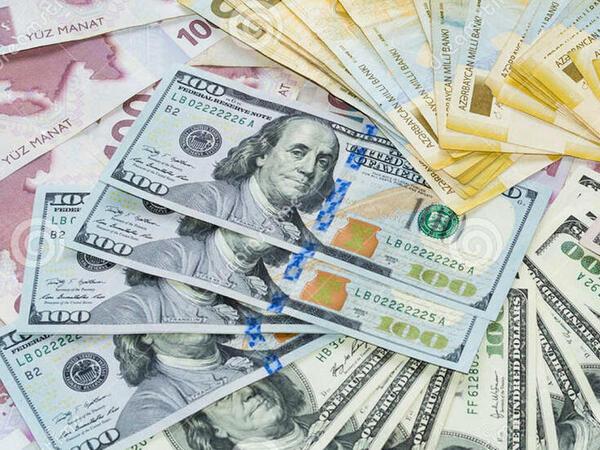 Mərkəzi Bankdan manat və dollarla bağlı AÇIQLAMA