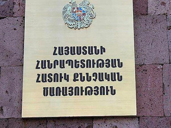 Ermənistanda deputatlığa namizəd həbs edildi
