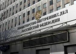 Rusiya DİN-in binasında yanğın olub