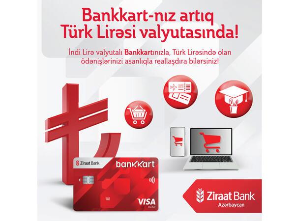"""Artıq """"Bankkart"""" Türk Lirəsi valyutasında"""