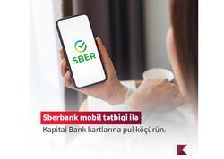 Kapital Bank Sberbank ilə əməkdaşlığı genişləndirir