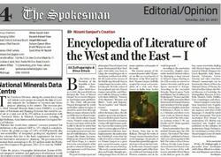 Pakistan mediası Nizami Gəncəvidən yazdı