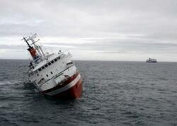 """Tunis sahillərində gəmi batdı: <span class=""""color_red"""">17 ölü</span>"""