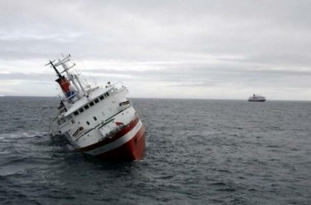 Tunis sahillərində gəmi batdı: 17 ölü