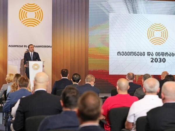 Gürcüstan infrastruktur və regional inkişaf layihələrinə 32 milyard lari xərcləyəcək