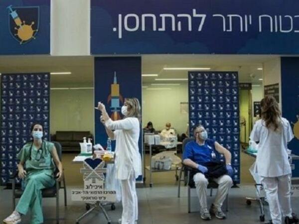 İsrail təkrar vaksinasiyanı təsdiq edən ilk dövlətdir