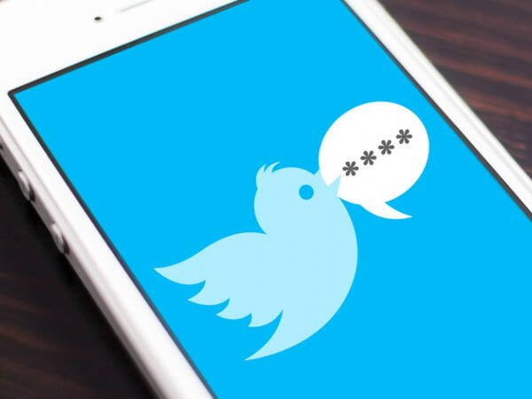 """""""Twitter""""də avtorizasiya imkanları genişləndirilib"""