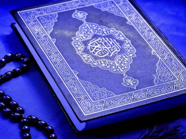 Allahın əmanəti ilə necə rəftar edəcək?