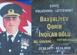 """Vətən Haqqı: Şəhid polkovnik-leytenant Qərib Baxşəliyevi də tanıyaq - <span class=""""color_red"""">VİDEO</span>"""