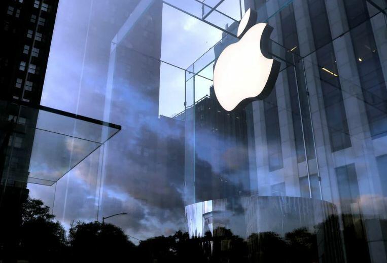 Yeni iPhone-ların təqdimatından sonra Apple-ın səhmləri 1,3 faiz ucuzlaşıb