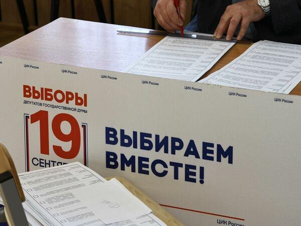 Rusiya Dövlət Dumasına seçkilər başa çatıb