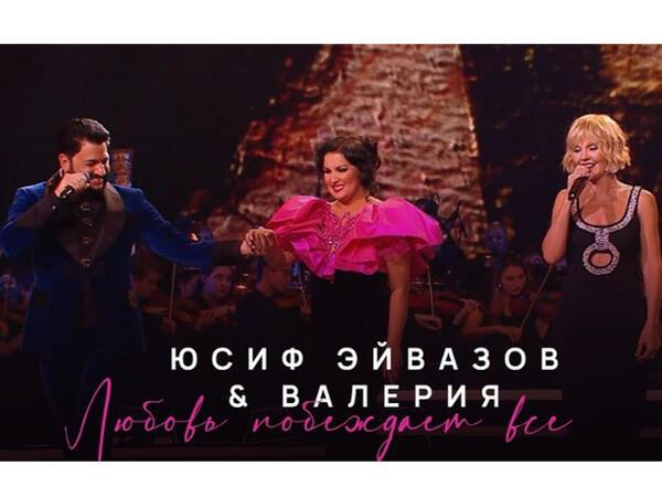 Xalq Artistindən xanımına doğum günü sürprizi - VİDEO