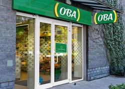 """""""OBA"""" market ağacların kəsilməsinə görə açıqlama yaydı - <span class=""""color_red"""">Kamera görüntüləri var</span>"""