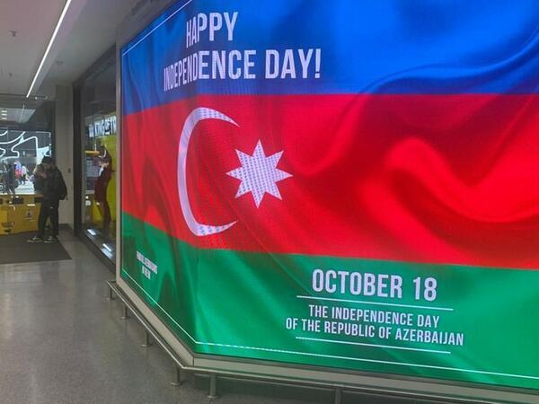 Londonda bilbordlarda Azərbaycan - FOTO