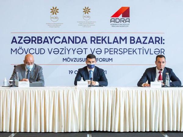 """Azərbaycanda reklam bazarının mövcud vəziyyəti müzakirə edilib - <span class=""""color_red"""">FOTO</span>"""