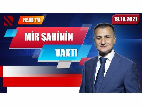 Mir Şahinin vaxtı - XÜSUSİ BURAXILIŞ - VİDEO
